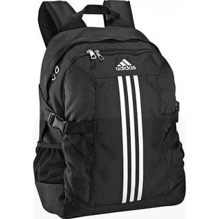 Adidas Backpack Power II W58466