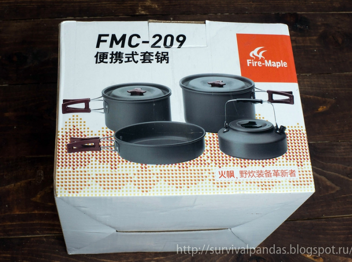 Fire-Maple FMC-209