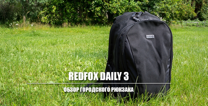 RedFox Daily 3
